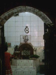 Adinath Temple Moheshkhali Cox's Bazar