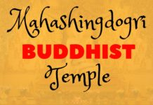 Mahashingdogri Buddhist Temple