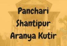 Panchari Shantipur Aranya Kutir