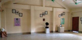 Nazrul Memorial Center Mymensingh