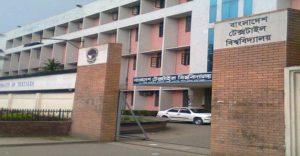 Bangladesh University of Textiles