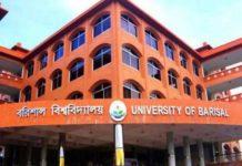 Barisal University