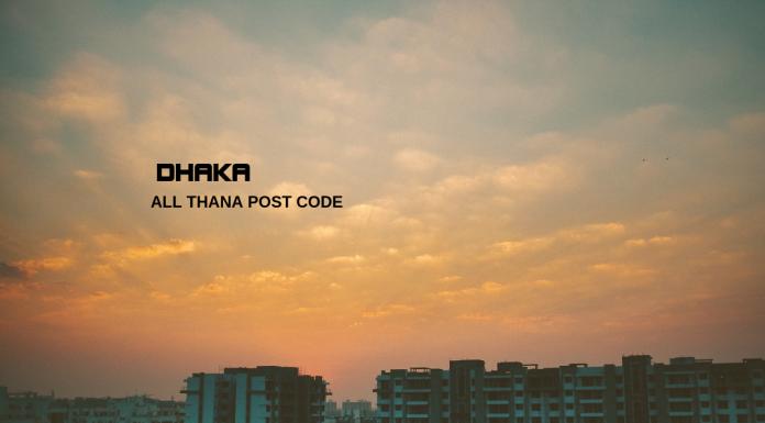 Dhaka District - All Thana or Upazila Postcode or Zip Code