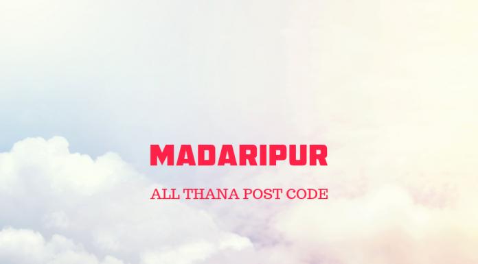 Madaripur District – All Thana or Upazila Postcode or Zip Code